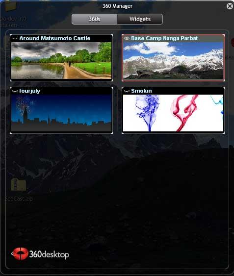 360desktop-screenshot2