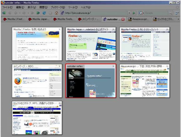 tab-catalog