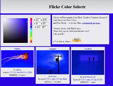 flickr-color-selector
