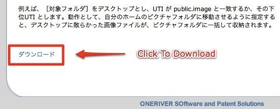 Mac Housekeeping - Download