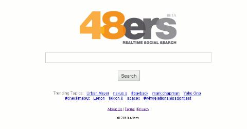 48ers-main-screen