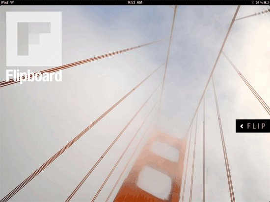 flipboard-start-screen