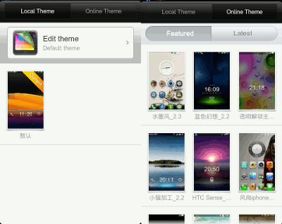 miui-theme-manager