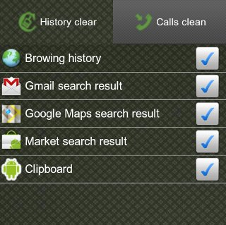 1-click-cleaner-history-clear