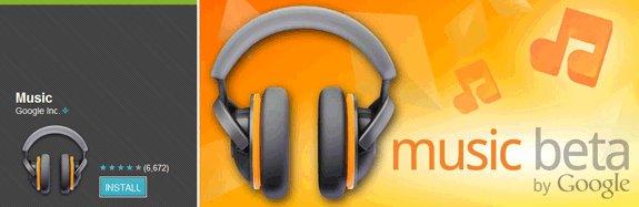 gmusic-app0