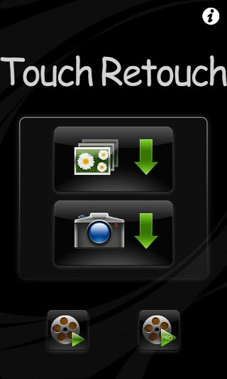 touchretouch-main