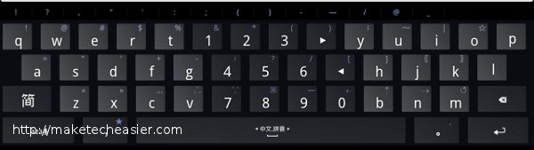 android-multiling-keyboard