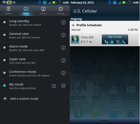 android power saving mode how to turn off