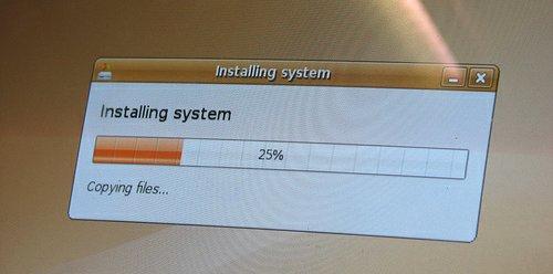 ubuntu-installing-system