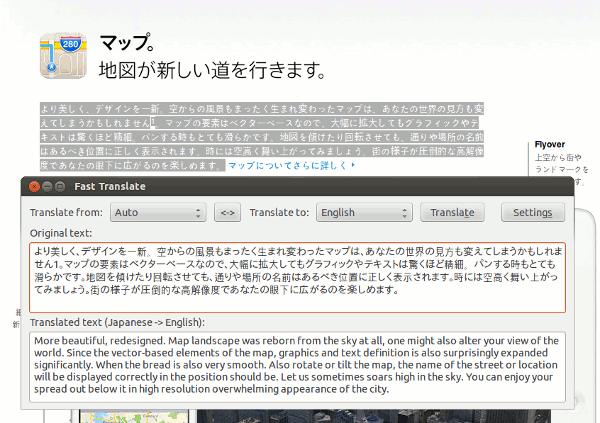 firefox-fast-translate