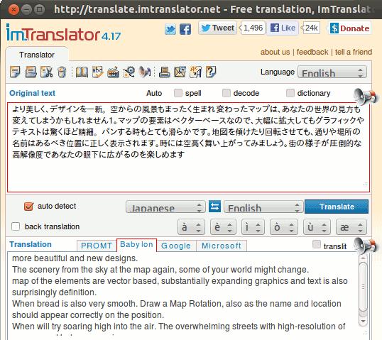 firefox-imtranslator-widget