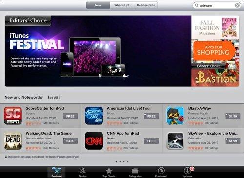 IpadFire-iTunes
