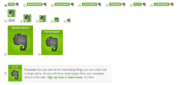 evernote-for-wordpress-site-memory-buttons