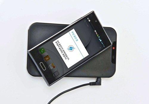 Battery-LG