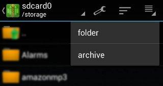 ZArchiver-archive
