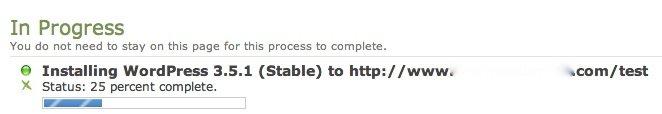 cpanel-installing-wordpress