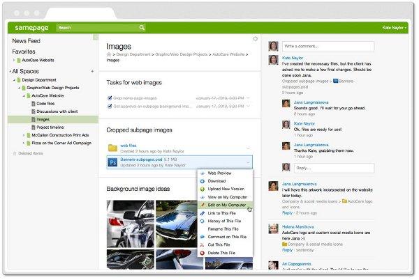 sharepoint alternatives - samepage