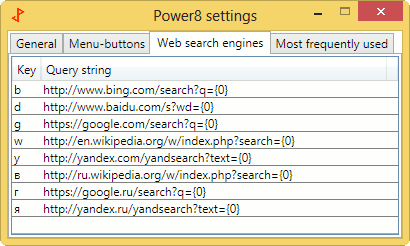 Power8-settings-web-search-settings