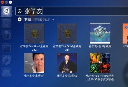 ubuntukylin-chinese-music-lens
