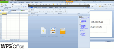 WPS Office: A Microsoft Office Clone For Linux