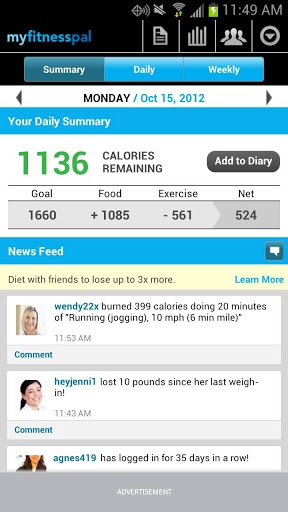 android-fitness-my-fitness-pal