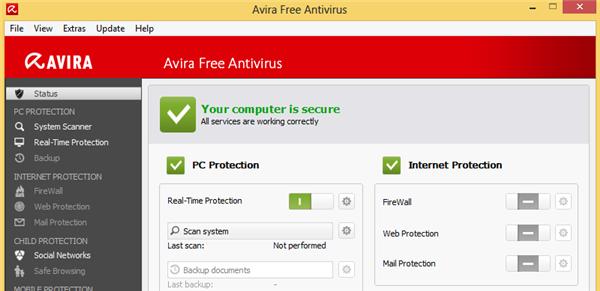 running-anti-virus-scan