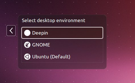 deepin-login-screen