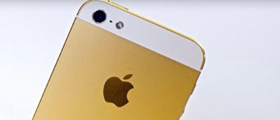 What Feature Do You Want Most For the Upcoming iPhone 5S? [Poll]