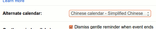 google-calendar-alternate-calendar