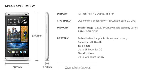 SmartPhone Specs - HTC-One