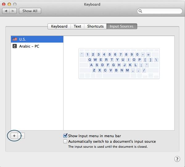 Change-Keyboard-Language-Plus-Button-To-Languages