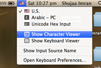 Enable-Character-Viewer-OSX-Menu-bar