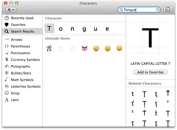 Enable-Character-Viewer-OSX-Tongue
