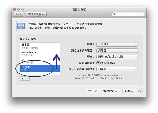 Revert-Language-Change-OSX-Language-List