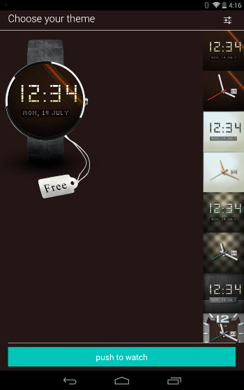 AndroidWearWatchFaces-Watch-Collection