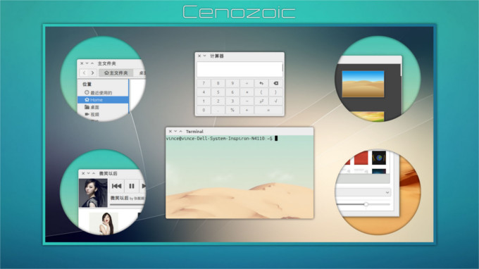 5-great-gtk-themes-cenozoic-gtk-theme