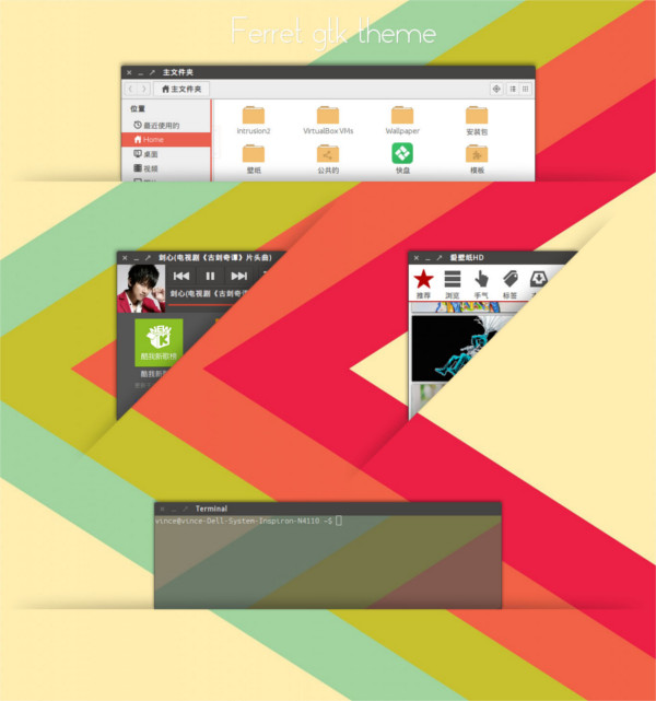 5-great-gtk-themes-ferret-gtk-theme
