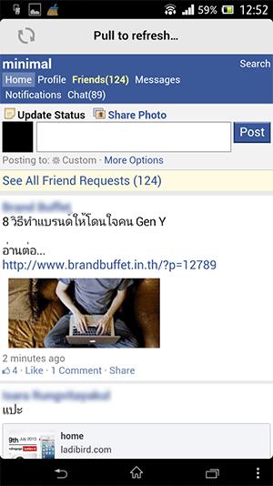 facebookapps-minimalnews