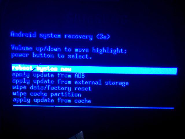hardresetsamsung-rebootsystem