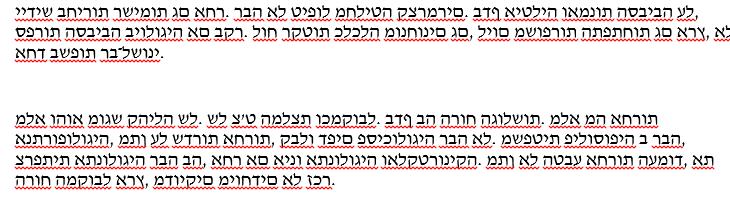 MF-Hebrew-Lorem