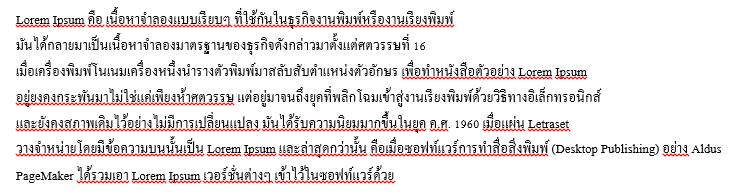 MF-Thai-Lorem