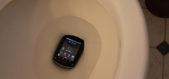 smartphonehealth-bathroom