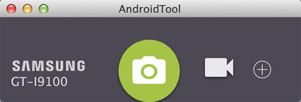 Click the small video icon to record.