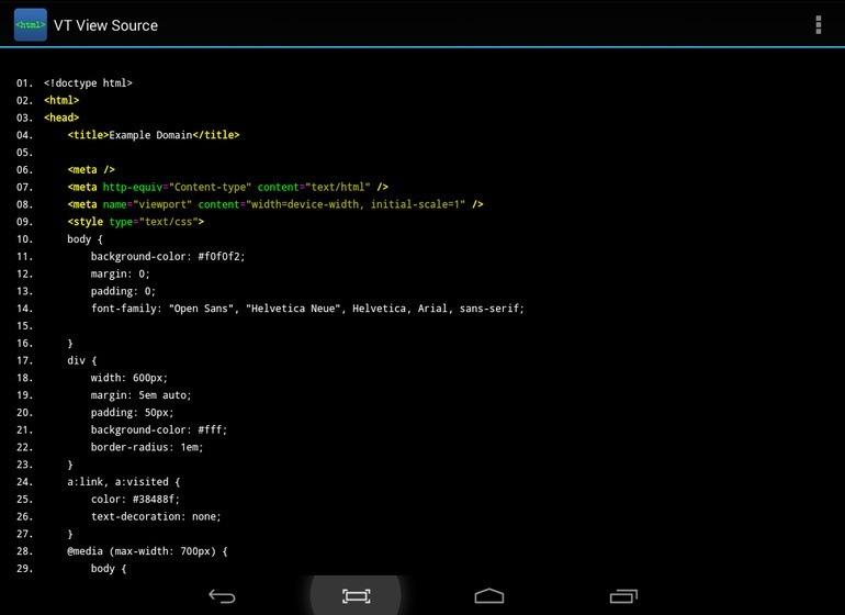 android-dev-tools-vt-view-source