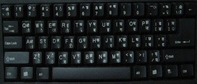 How to Add New Language Keyboard in Windows