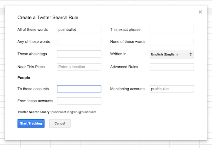 twitter-archiver-search-rule-box