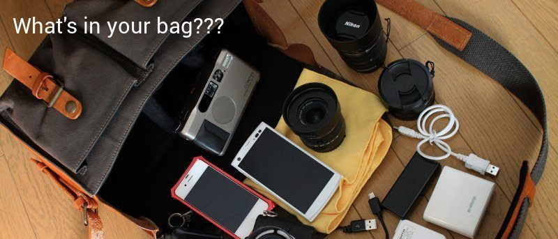 gadgets-what-in-your-bag