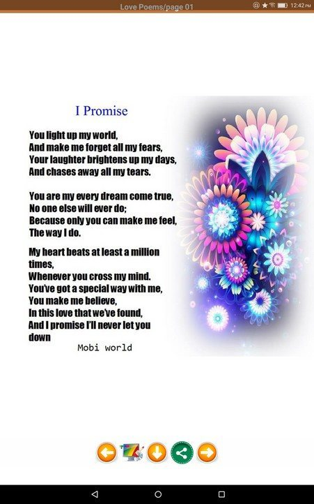 Valentines_Day_Poems
