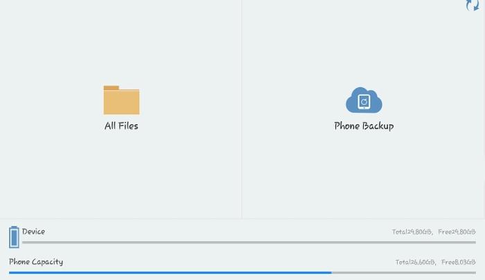 dm-u-disk-storage-capacity
