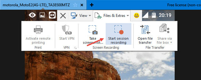 teamviewer-start-recording